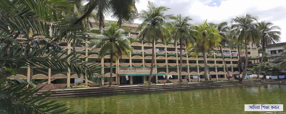 আঞ্জুমানে ইত্তেহাদুল মাদারিস বাংলাদেশ (কওমি মাদরাসা শিক্ষা বোর্ড)-এর ১৪৪০হি: মোতাবেক,২০১৯ ইং: এর ৬০ তম কেন্দ্রীয় পরীক্ষার ফলাফল: